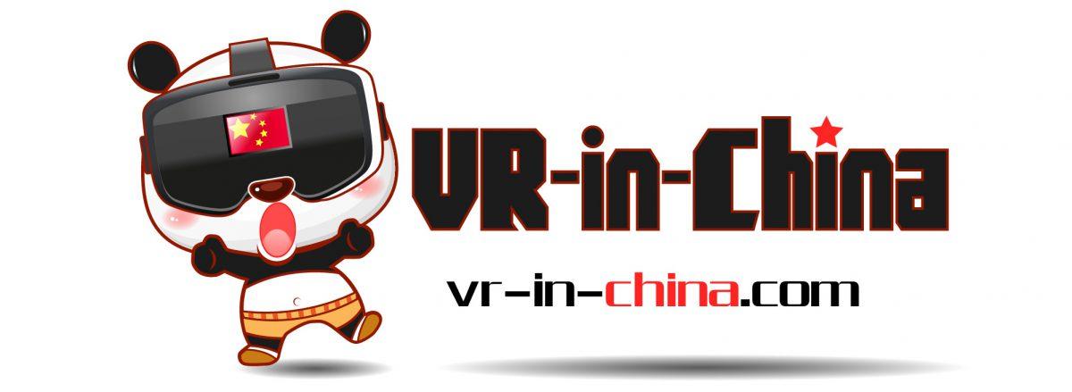 VR-in-China
